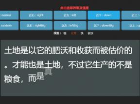 jQuery一段文字打字机动画效果代码