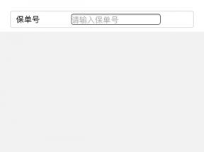 jquery手机端滑动切换选项卡效果代码