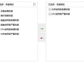 jquery checkbox左右框项目选中移动代码