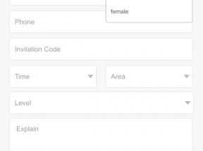 jQuery个人信息完善表单提交代码