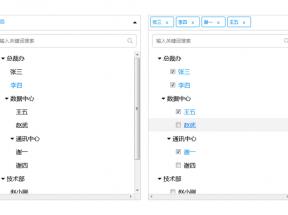 jQuery下拉框多级菜单筛选插件