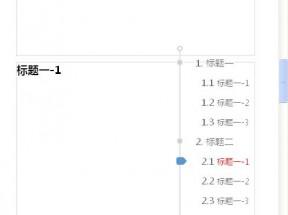 jquery仿百度百科右侧悬浮导航描点代码