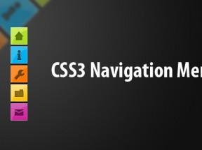 div css布局一个CSS3的简约图标导航菜单