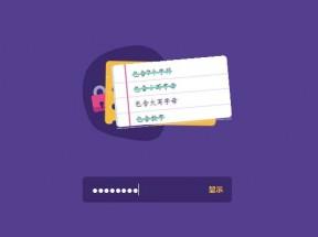 jQuery密码强度验证输入框代码
