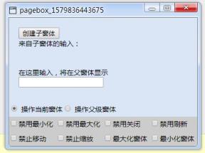 Javascript实现高仿windows7桌面窗体代码