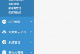 jQuery蓝色网站左侧下拉菜单切换代码