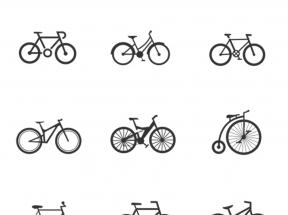 各种自行车图标集png下载