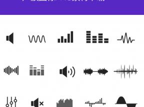 黑色的音频声波图标PNG素材