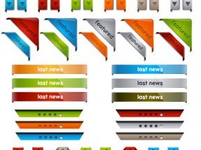 各种彩色带箭头的按钮装饰灯psd分层素材下载