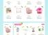 卡通儿童玩具购物商城模板html源码