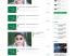 绿色的健康生活资讯类网站模板html源码