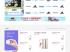 红色的综合类购物商城模板html整站源码