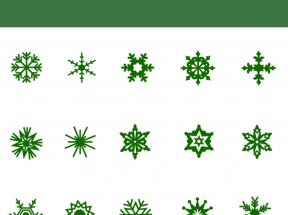 各种雪花形状图标PNG素材