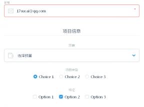 html5 css3在线留言表单美化代码