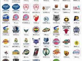 很全的竞彩篮球图标集下载