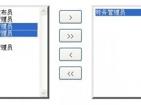 jquery select 选中值设置左右select选择互换value赋值