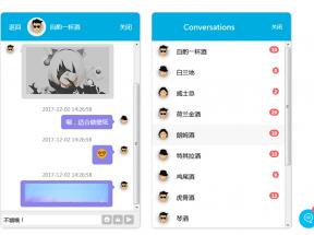 jQuery手机端响应式聊天窗口界面代码