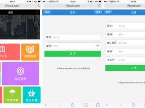 wap微信社区登录注册手机模板下载