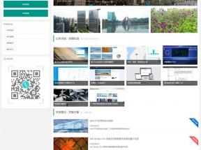 基于layui开发的个人轻博客模板