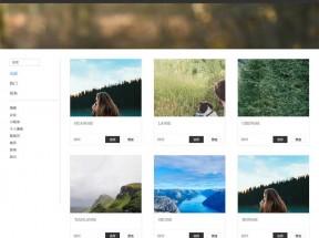 jQuery列表图片全图滚动预览