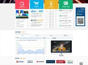 大气的金融投资企业网站模板