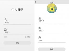 jquery mobile手机端注册登录功能页面模板