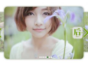 html5图片3D叠加幻灯片切换代码