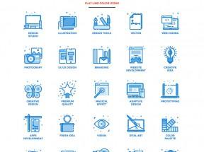 蓝色创意的办公工具图标大全AI素材下载