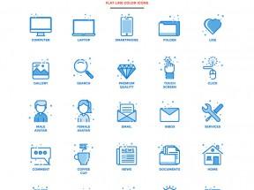 蓝色扁平风格的生活服务图标大全素材下载