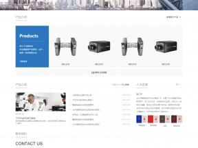 简洁大气的电子科技企业网站静态模板