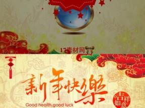 喜庆的新年抽奖活动手机页面模板html下载
