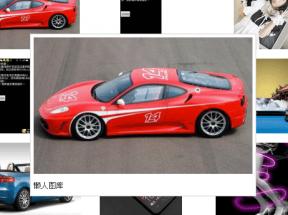 jquery hover函数简单的百度图片搜索里面鼠标悬停图片放大预览效果