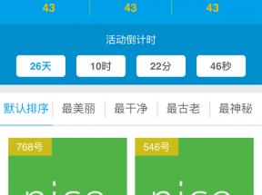 vue.js制作在线投票页面手机模板