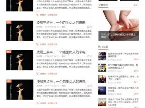 红色的企业新闻门户网站模板psd下载