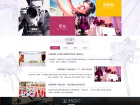 红色大气的婚纱摄影婚庆公司网站静态模板