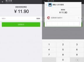 jQuery仿微信手机支付页面代码