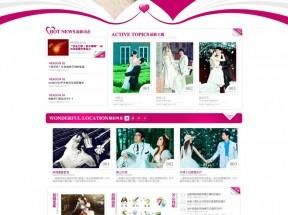 粉红色的婚纱摄影公司网站模板psd分层素材下载