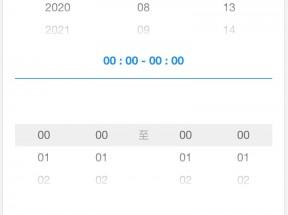 手机选择按时间段查询页面