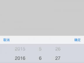 html5手机移动端日期选择器代码