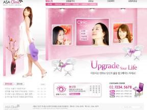 韩国粉色的美容整形医院网站模板首页psd分层素材下载