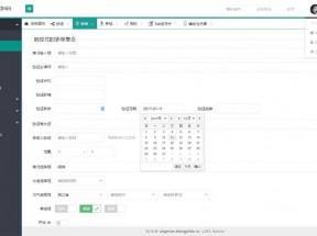 绿色实用的后台管理ui框架模板下载