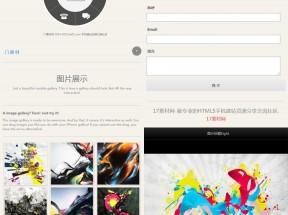 手机产品展示网站wap企业模板下载html