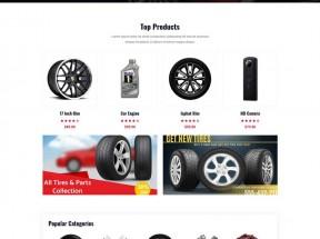 汽车配件店铺HTML模板