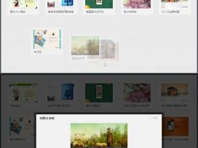 原生态JS图片列表类似发牌效果和点击小图弹出大图文字信息结合