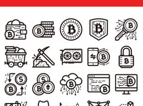 创意的比特币交易图标PNG下载