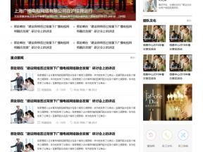 蓝色的传媒企业门户网站模板html源码下载