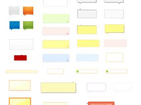 温馨提示小图标_信息提示图标_对话框图片素材_对话框图标_提示框图标
