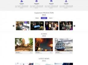 蓝色的影视传媒公司网站模板