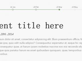 html5触屏手机端响应式时间轴内容切换特效