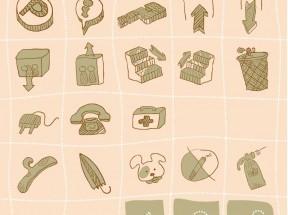 卡通创意手绘公共标识图标大全素材下载